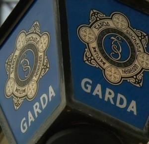 garda-lamp-300x29012-300x2901-300x290-300x29012-300x2901-300x290